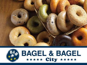 BAGEL&BAGEL City イオンモール各務原店の画像・写真