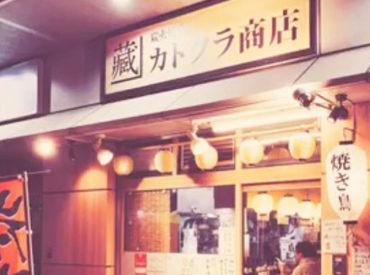 カドクラ商店 東神奈川店の画像・写真