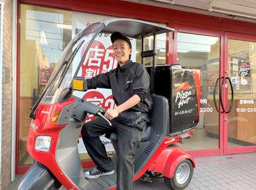 ピザハット中野南台店の画像・写真