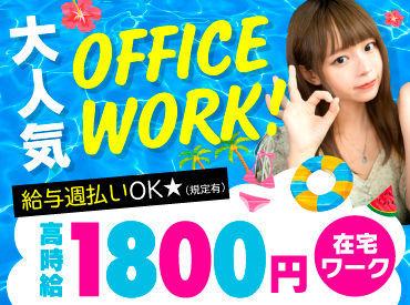 株式会社ラブキャリア 新宿オフィスの画像・写真