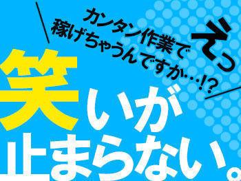 ピックル株式会社 高崎支店 ※勤務地:太田エリアの画像・写真