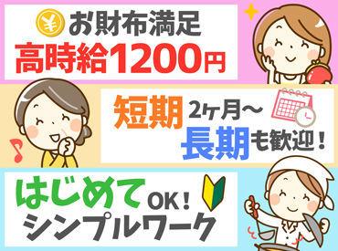日清医療食品株式会社 南九州支店の画像・写真
