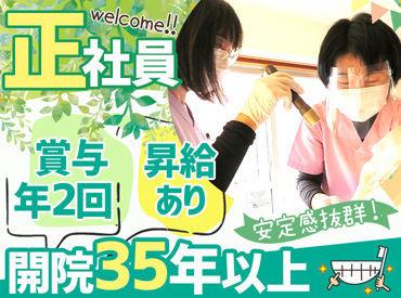 長谷川歯科医院の画像・写真