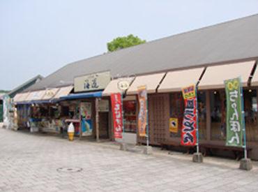 レストラン海遊の画像・写真