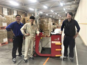 ミヤザワ湘南事業所の画像・写真