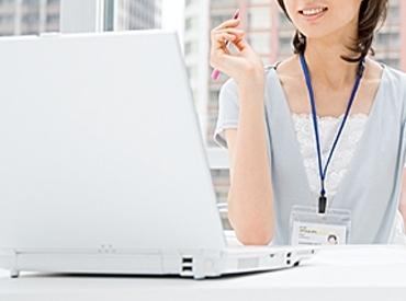 データシステムソリューション株式会社の画像・写真