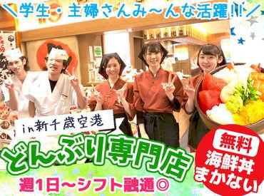 どんぶり茶屋 おたる堺町通り店の画像・写真