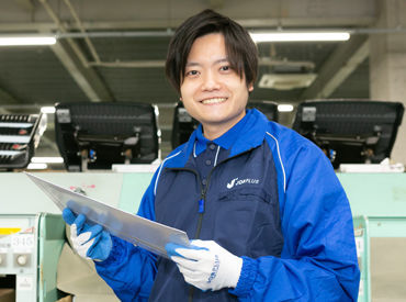SGフィルダー株式会社 ※南大阪事業所/310-0000の画像・写真