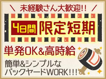 ヨークベニマル湊鹿妻店(株式会社ライフフーズ)の画像・写真