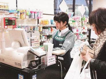 株式会社ハローデイ/ボンラパス 薬院六つ角店の画像・写真