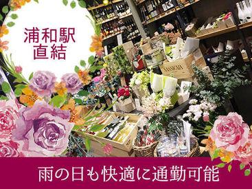 なんでも酒や カクヤス CORK 浦和蔦屋書店の画像・写真