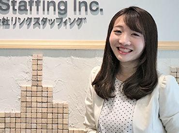 株式会社リンクスタッフィング [東京支店]※有楽町エリア 案件ID.SUyrcの画像・写真
