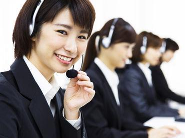 京進Net学習センターの画像・写真