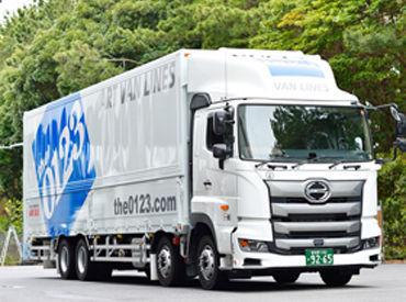 アートバンライン株式会社 熊本支店の画像・写真