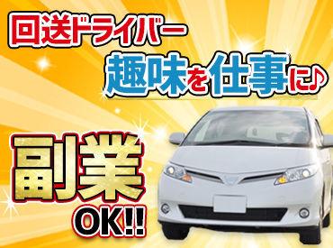 ドライバーズ株式会社 静岡出張所の画像・写真