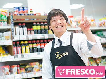 FRESCO(フレスコ) プチ新町御池店の画像・写真