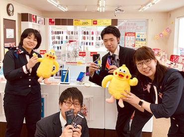 ドコモショップ釧路昭和店の画像・写真