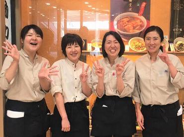 若鯱家 アピタ名古屋北店の画像・写真