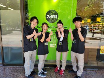 ファミリーマート 所沢宮本町二丁目店の画像・写真