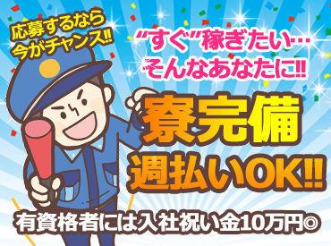 株式会社エムディー警備神戸 伊丹支店(勤務地:宝塚エリア)の画像・写真