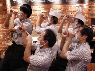 和食れすとらん 天狗 静岡藤枝店[421] の画像・写真