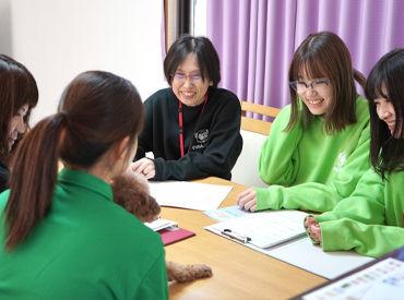 わおん 長崎北部事務所の画像・写真