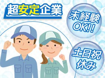 株式会社大阪水道総合サービスの画像・写真