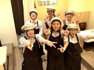ポポラマーマ 江別野幌店の画像・写真