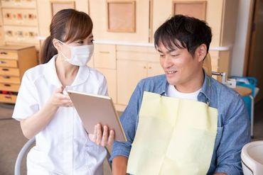 しおみち歯科クリニックの画像・写真