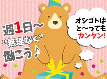 キャリアロード株式会社 難波事業所(00325-02)の画像・写真