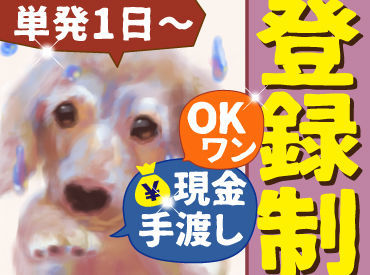 テイケイネクスト株式会社 新宿支店/TN101の画像・写真