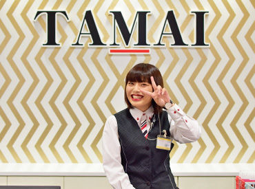 タマイセンター 安芸店の画像・写真