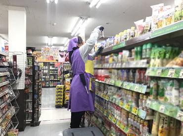エスポット静岡東店 (株式会社マキヤ)の画像・写真