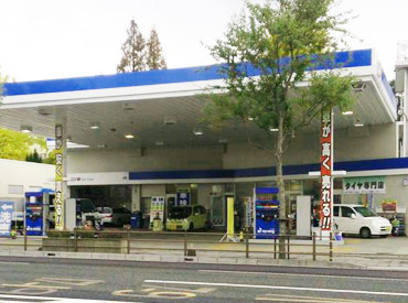 サンロード伊敷サービスステーション 増田石油株式会社の画像・写真