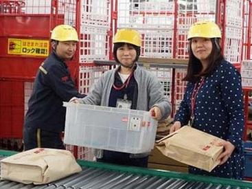 日本郵便株式会社 南関東支社の画像・写真