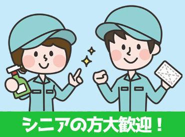 株式会社研美社 ※勤務地:おかやま西川原プラザ(岡山市中区)の画像・写真
