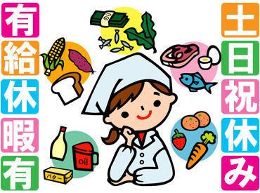 株式会社東洋食品 高砂市学校給食センター の画像・写真