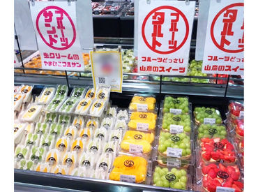 生鮮館やまひこ 弥富店の画像・写真