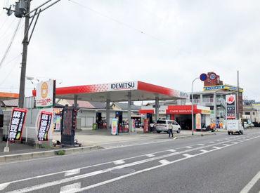 株式会社西日本エネルギー ※勤務地:セルフ大津の画像・写真