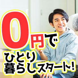 株式会社京栄センター 福岡営業所の画像・写真