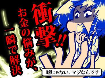 有限会社東菱興業 ※旭エリアの画像・写真