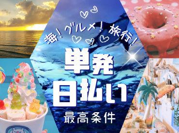 teikeiworksTOKYO 津田沼支店/TWT148Sの画像・写真