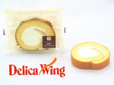 デリカウイング株式会社 デザート工場の画像・写真