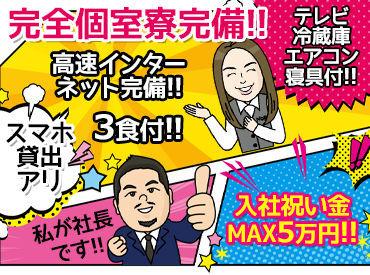 株式会社ノリコーポレーション ※新鎌ヶ谷エリアの画像・写真