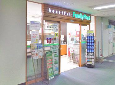 ファミリーマート 自治医大さいたま医療センター店の画像・写真