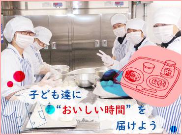 メリックス株式会社(勤務地:青井エリア)の画像・写真