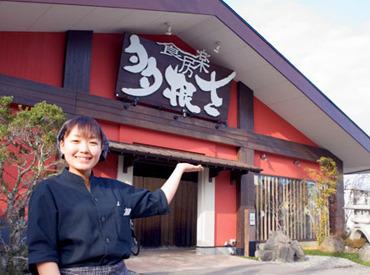 株式会社八幡の画像・写真