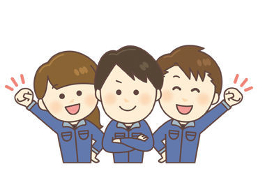 VSスタッフィング株式会社 (勤務地:東広島市高屋町郷/仕事No.vshiroshima017)の画像・写真