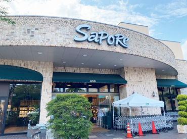 SaPoRe (サポーレ瑞穂店)の画像・写真