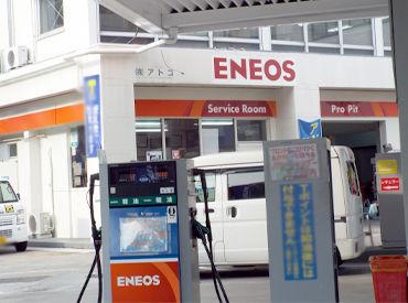 株式会社アトコ 車両サービス部門 高辻SS (ENEOS)の画像・写真